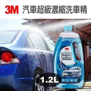 🚚 3M 汽車超級濃縮洗車精