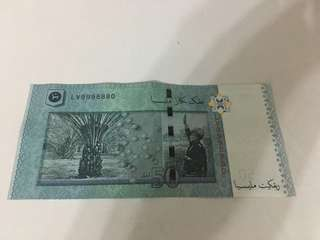 RM50 note with unique no series