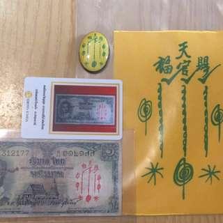 Pakrongsee wealth note
