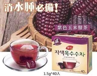 韓國 紫色玉米鬚茶一盒40入🌽現貨兩盒