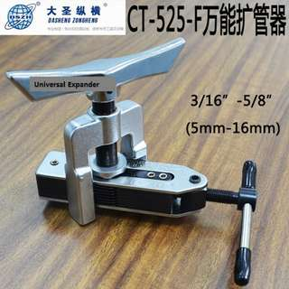 Tube flaring mechine Blocks Type DSZH Flaring Tool CT-525