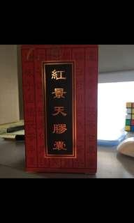 北京同仁堂紅景天膠囊60粒