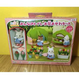 Sylvanian Families Toilet Flower Care Set