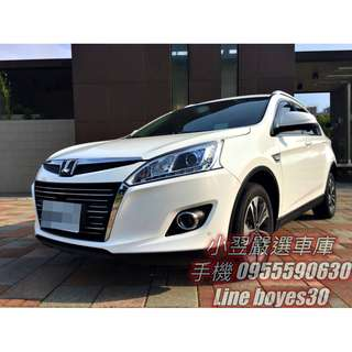 《2016 Luxgen U6 Turbo ECO Hyper 1.8魅力型》