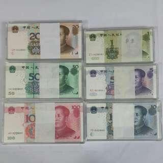 2005年第五版人民幣8同号(頂級百連刀貨)早期2冠靓号碼(18228001-18228100)冇4冇7《投資保值必選》