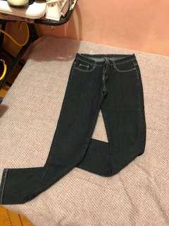 Biazare maong pants
