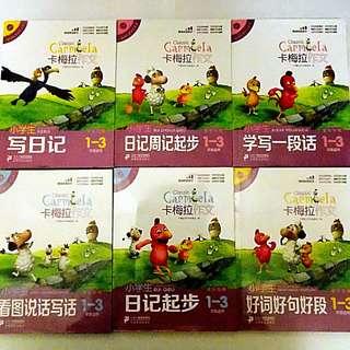 卡梅拉作文 (小学生日记、周记、作文) Classic Camela in Chinese for Primary school students-B06-00149
