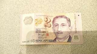 SiSN $2 Note
