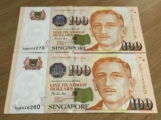 Singapore $100 Portrait Second Prefix 0AB Running Pair 946279-80 in AUNC/UNC Condition