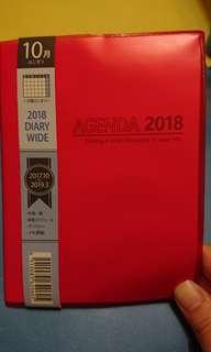 日本 schedule book (至2019 年3月)