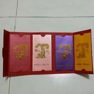 4-pc set Red Packet