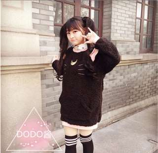 (CLEARANCE SALE) Sailormoon Black Furry Pullover