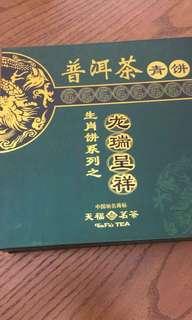 古董茶葉 400$三盒