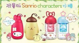 7-11  hello kitty水樽
