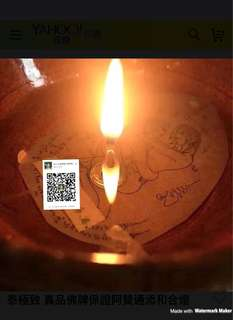 (No Pm) 特别定制和合姻通爱情油灯 Special Customised Love binding Yingtong Love oil lamp