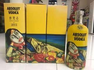 曾梵志 x Absolut - Joyce 40 Anniversary