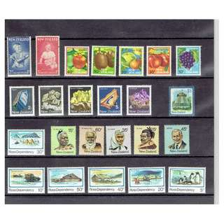 Ref NZ 02  New Zealand Mint Stamps as in picture