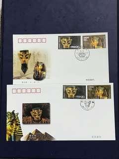 China Stamp- 2001-20 A/B FDC