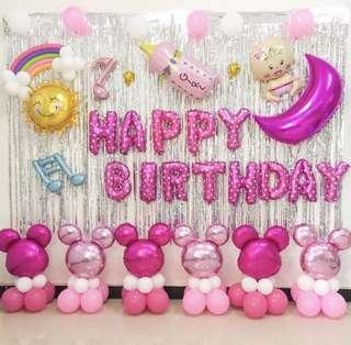 Full Party balloon set