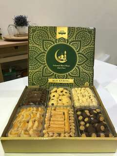 Hari raya 6in1 cookies