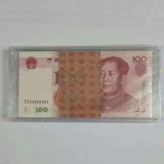 1999年第五版人民币壹佰圓(頂級壹佰連刀貨)內含老虎號5條2(22222)