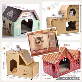 (New!) cat scratch house pad board bed