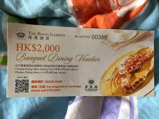 帝苑酒店coupon包平郵