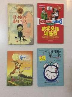 4 Chinese Books