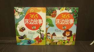 Hard Cover Chinese Story Books With MP3 CD 2 for $10
