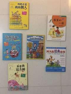 6 Chinese Books