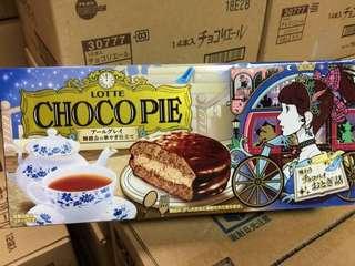 🚚 樂天特別企劃 童話巧克力派 - 伯爵紅茶口味