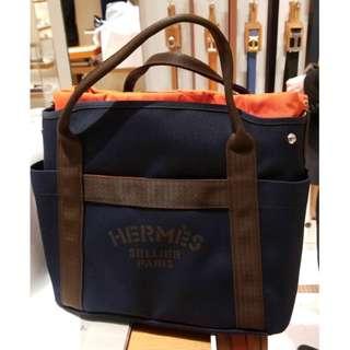 Brand New Guaranteed Authentic Hermes Pansage Groom