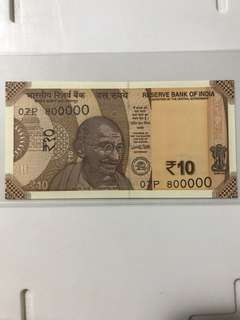 Lucky no 8 hundred thousand new 2018 indian 10 Rupees Unc Note