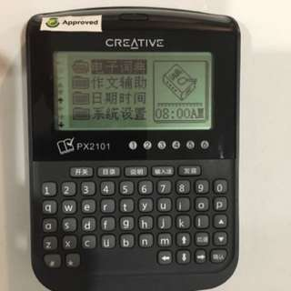 CREATIVE CHINESE DICTIONARY px2101