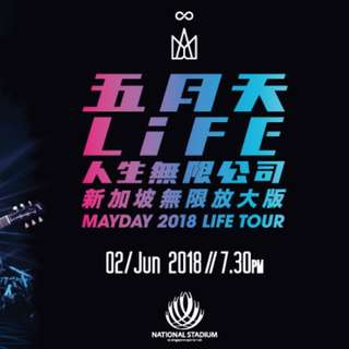 MAYDAY 2018 CONCERT TICKETS