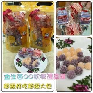 🚚 養樂多風味 益生菌QQ軟糖