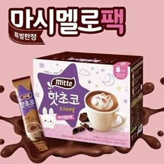 🚚 韓國熱銷兔兔棉花糖可可