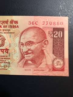 770880 semi fancy number india 20 Rupees