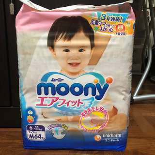 Moony Diapers (M) from Japan