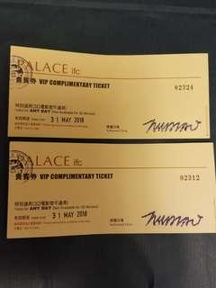 Palace ifc 貴賓劵 電影換票劵(两張)