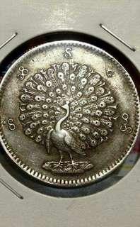 Burma Peacock 1kyat 1852
