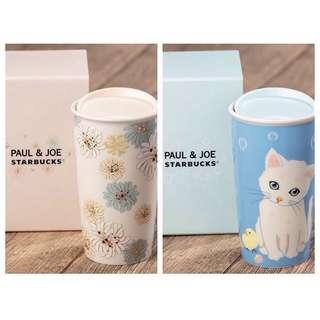 現貨🌟Starbucks x Paul & Joe 系列♥️