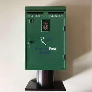 香港郵政局 綠色郵筒錢箱