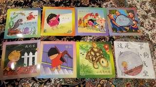 Nursery Chinese Storybooks