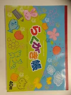 Colour /magic pens n sketch book for children