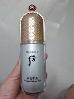 The History Of Whoo base