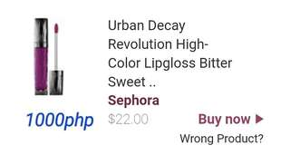 Urban Decay Revolution High Color Lipgloss Bitter Sweet