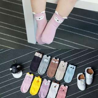 Kids Boy Girl Socks Animal