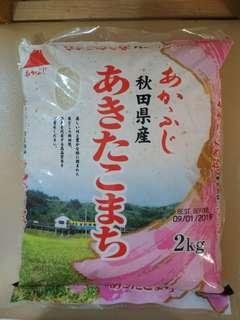 Rice 米