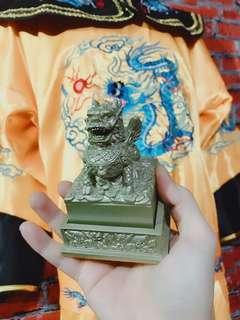Emperor Dragon Seal